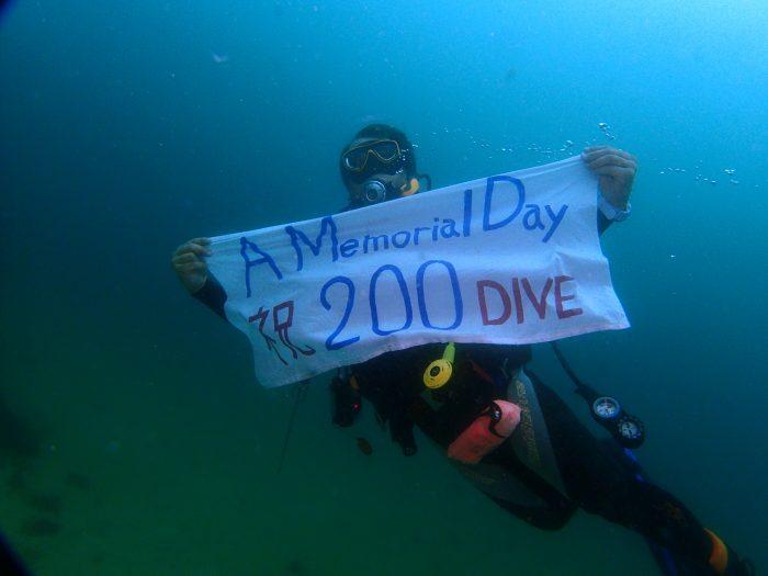 6月鯛祭り200本記念